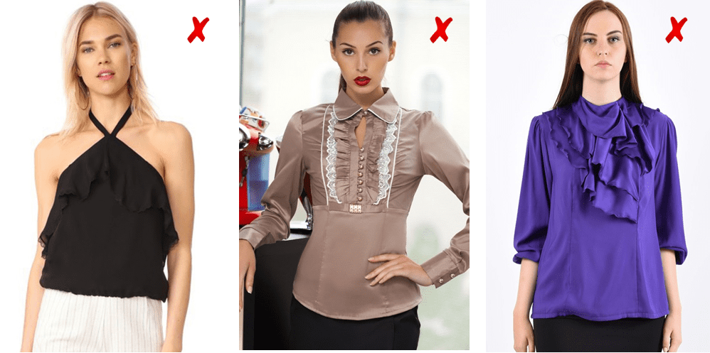 Блузки с воланами или рюшами