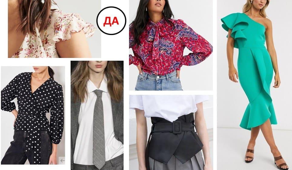 Банты, воланы, галстуки, формоустойчивые баски